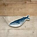 【ポイント5倍】倉敷意匠×kata kata 印判手 豆皿/クジラ 94722-09【和食器 小皿 醤油皿 動物柄 ギフト】