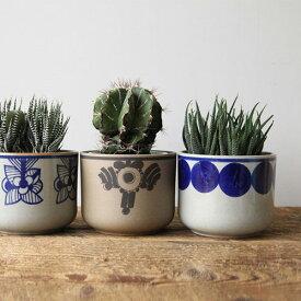 リサラーソン×波佐見焼 flora フローラ ポット・ブルー(鉢カバー) 花器