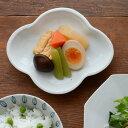 九谷青窯 白磁 モッコ皿/中【木瓜皿 もっこ皿 九谷青窯 九谷焼 うつわ 和食器 作家 陶磁器 テーブルウェア 青窯 くたにせいよう】