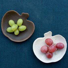 古谷浩一/古谷製陶所 りんご皿(小)【信楽焼 和食器 うつわ 作家 陶器 プレート 豆皿】