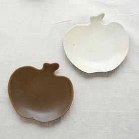 古谷浩一/古谷製陶所 りんご皿(中)【信楽焼 和食器 うつわ 作家 陶器 プレート 豆皿】