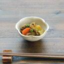 古谷浩一/古谷製陶所 鉄散 輪花豆鉢【信楽焼 和食器 うつわ 作家 陶器】