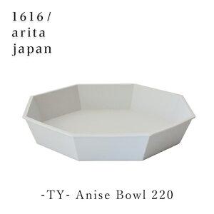 1616/arita japan TY アニス ボウル220(グレー)【イチロクイチロク アリタジャパン 有田焼 柳原照弘】【母の日】