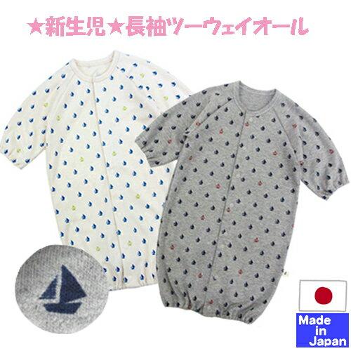 764ffc589fe98 楽天市場 ◇日本製◇ やわらかスムース ツーウェイオール ドレス ...