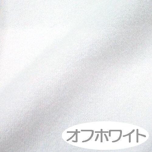 ◇日本製◇やわらかパイル半袖前開ロンパースサイズ(60-70/70-80)ロンパス新生児ボディースーツ肌着ベビー服ウェア半袖ロンパース前開きショートオール607080春夏コンビカバーオール