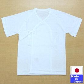★日本製★ スムース短肌着(外縫い) 50〜60cm 綿 100% 【あす楽対応商品】