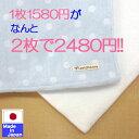★日本製★お得な2枚組裏ガーゼベビーバスタオル 綿100% シーツの替わりにもなります。サイズ120cm×65cm 【あす楽対応商品】【コンビニ受取対応商品】【...