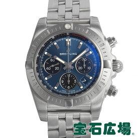 ブライトリング BREITLING クロノマット B01 クロノグラフ 44mm AB01C-1PA(AB0115101C1A1)【新品】メンズ 腕時計 送料無料