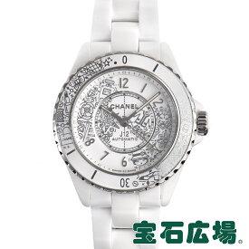 シャネル CHANEL J12・20 世界限定2020本 H6476【新品】メンズ 腕時計 送料無料