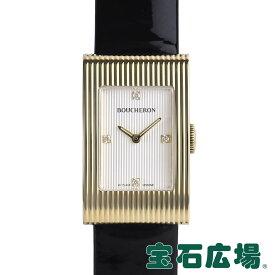 ブシュロン BOUCHERON リフレ WA009426【新品】レディース 腕時計 送料無料