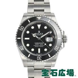 ロレックス ROLEX サブマリーナーデイト 126610LN【新品】メンズ 腕時計 送料無料