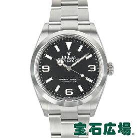 ロレックス ROLEX エクスプローラー 124270【新品】メンズ 腕時計 送料無料