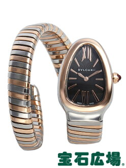 Bulgari serpenti SP35BSPG.1T