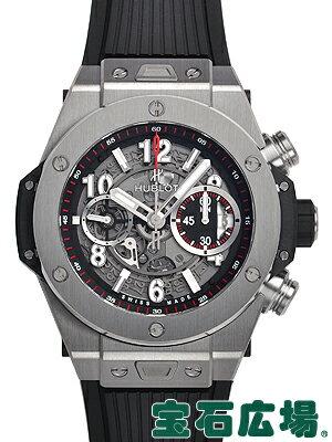 ウブロ ビッグバン ウニコ チタニウム 411.NX.1170.RX【新品】 メンズ 腕時計 送料・代引手数料無料