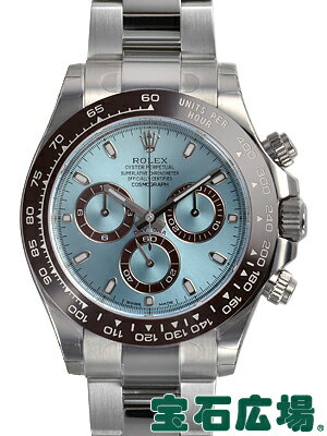 ロレックス デイトナ 116506【新品】【メンズ】【腕時計】【送料・代引手数料無料】