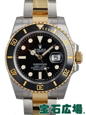ロレックス サブマリーナーデイト 116613LN【新品】【メンズ】【腕時計】【送料・代引手数料無料】