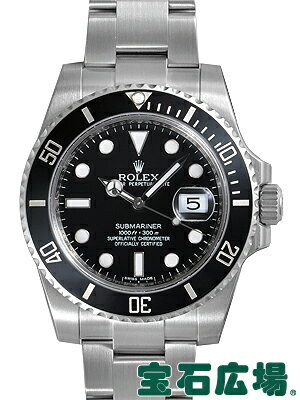 ロレックス サブマリーナーデイト116610LN【新品】【メンズ】【腕時計】【送料・代引手数料無料】