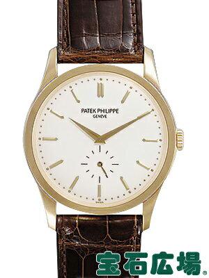 パテック・フィリップ カラトラバ 5196J-001【新品】【メンズ】【腕時計】【送料・代引手数料無料】