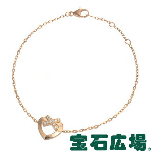 ショーメ リアン ハート ダイヤ ブレスレット082213-000【新品】【ジュエリー】【送料・代引手数料無料】