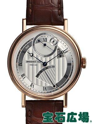ブレゲ クラシック クロノメトリー 7727 7727BR/12/9WU【新品】 メンズ 腕時計 送料・代引手数料無料