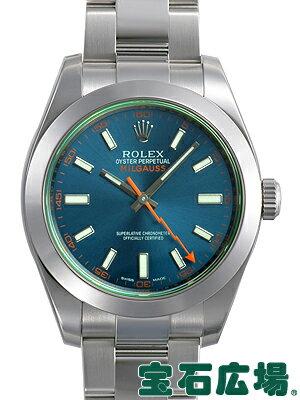 ロレックス ミルガウス 116400GV【新品】【メンズ】【腕時計】【送料・代引手数料無料】