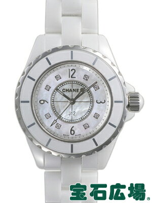 シャネル J12 33 H2422【新品】【レディース】【腕時計】【送料・代引手数料無料】