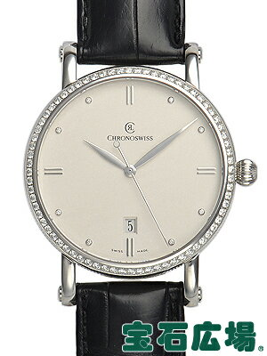 クロノスイス シリウス CH2893.1D【新品】【メンズ】【腕時計】【送料・代引手数料無料】