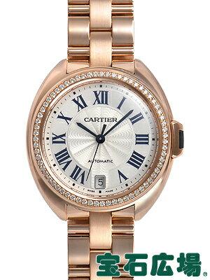 カルティエ クレ ドゥ カルティエ 35mm WJCL0006【新品】 レディース 腕時計 送料・代引手数料無料