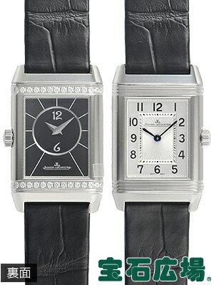 ジャガー・ルクルト レベルソクラシック スモールデュエット Q2668430【新品】【レディース】【腕時計】【送料・代引手数料無料】
