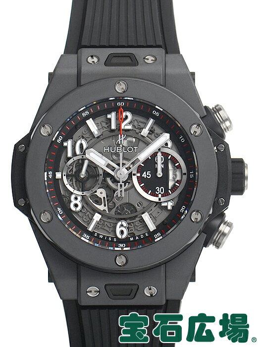 ウブロ ビッグバン ウニコ ブラックマジック 411.CI.1170.RX【新品】【メンズ】【腕時計】【送料・代引手数料無料】