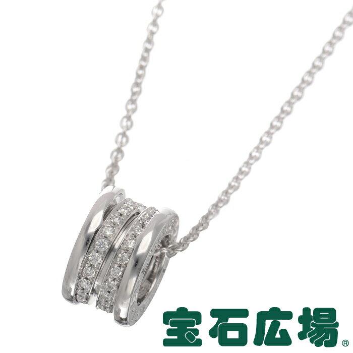 ブルガリ ビーゼロワン ダイヤ ペンダントネックレス CN851815 CL850523【新品】【ジュエリー】【送料・代引手数料無料】