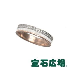 ブシュロン キャトルホワイト ダイヤ リング JAL00237