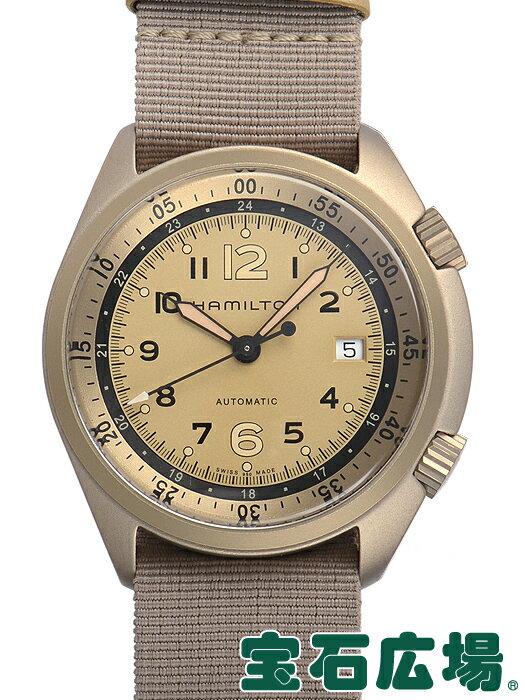 ハミルトン カーキ パイロットパイオニア アルミニウム オート H80435895【新品】【メンズ】【腕時計】【送料・代引手数料無料】