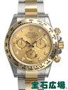 ロレックス コスモグラフ デイトナ 116503G【新品】【メンズ】【腕時計】【送料・代引手数料無料】