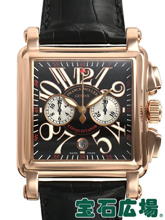 フランク・ミュラー コンキスタドール コルテス クロノ 10000CC【中古】 メンズ 腕時計 送料・代引手数料無料