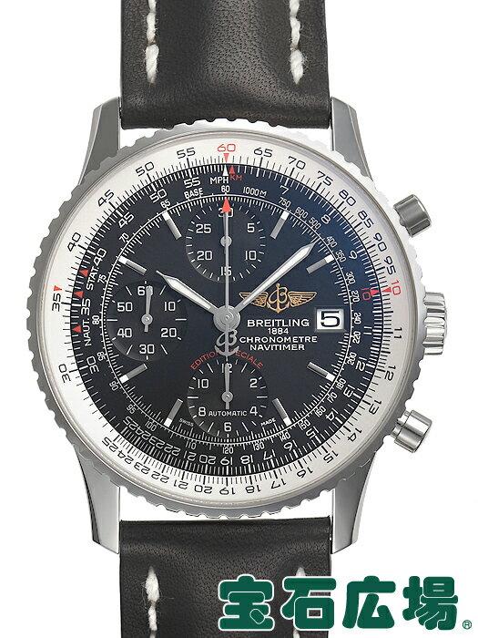 ブライトリング ナビタイマー ヘリテージ A113B27KBA【新品】【メンズ】【腕時計】【送料・代引手数料無料】