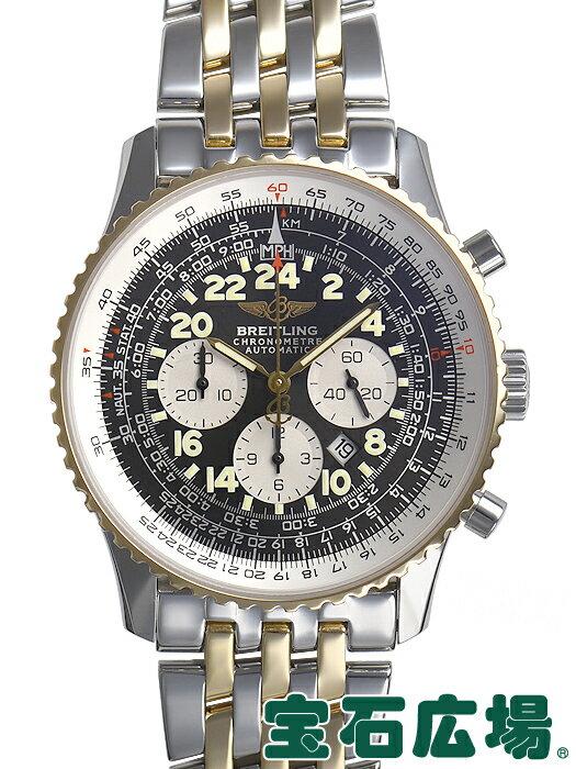ブライトリング ナビタイマー コスモノート D2232212/B600【中古】 メンズ 腕時計 送料・代引手数料無料