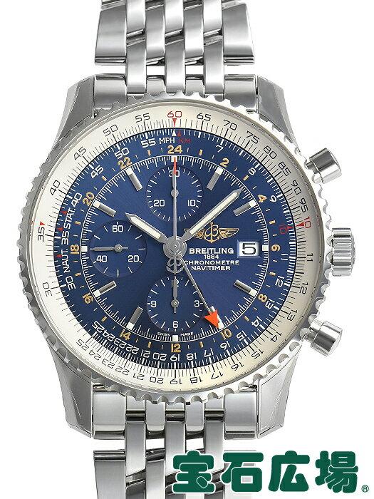 ブライトリング ナビタイマー ワールド A242C51NP【新品】【メンズ】【腕時計】【送料・代引手数料無料】
