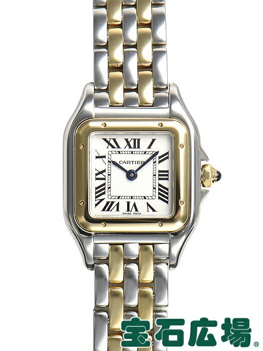 カルティエ パンテール ドゥ カルティエ SM W2PN0006【新品】【レディース】【腕時計】【送料・代引手数料無料】