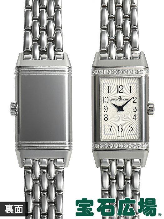 ジャガー・ルクルト レベルソワン Q3288120【新品】 レディース 腕時計 送料・代引手数料無料