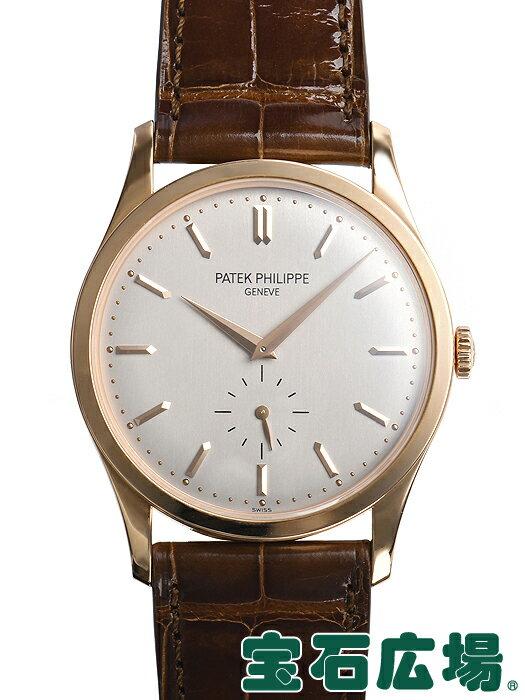 パテック・フィリップ カラトラバ 5196【新品】【メンズ】【腕時計】【送料・代引手数料無料】