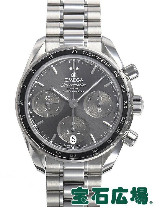 オメガ OMEGA スピードマスター 324.30.38.50.06.001【新品】 メンズ 腕時計 送料・代引手数料無料