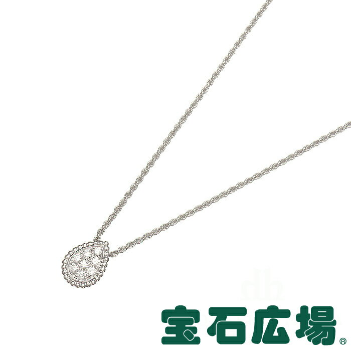 ブシュロン セルパンボエム ダイヤ ペンダントネックレス(S) JPN00466【新品】【ジュエリー】【送料・代引手数料無料】