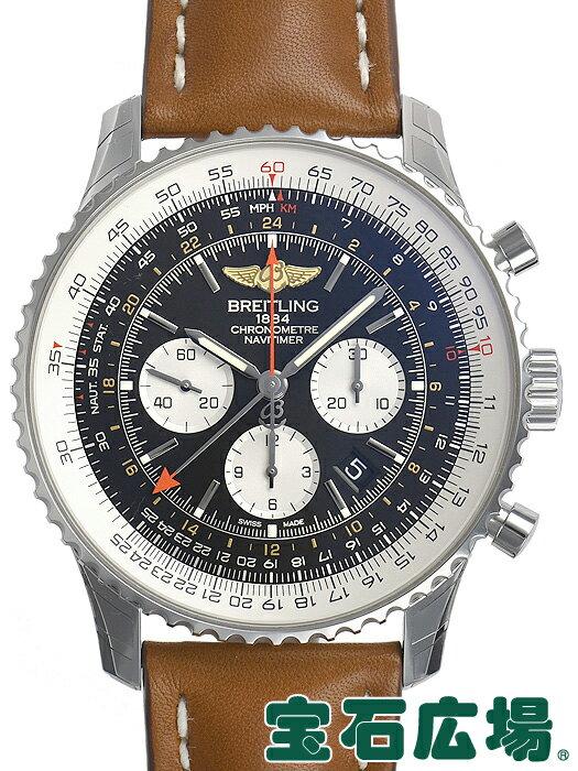 ブライトリング ナビタイマー GMT A044B24KBA【新品】【メンズ】【腕時計】【送料・代引手数料無料】