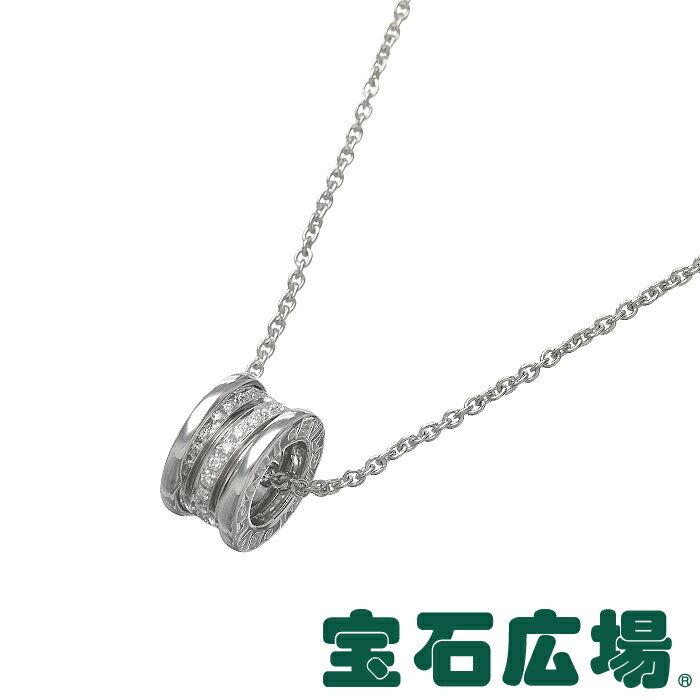 ブルガリ ビーゼロワン ダイヤ ペンダントネックレス CN851815 CL850523【中古】【ジュエリー】【送料・代引手数料無料】