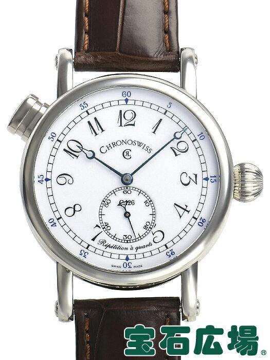 クロノスイス シリウス クォーターリピーター CH1641W【中古】【メンズ】【腕時計】【送料・代引手数料無料】