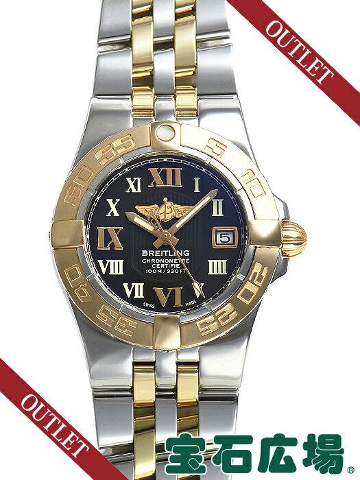 ブライトリング ギャラクティック30 C71340L2【新品】 アウトレット レディース 腕時計 送料・代引手数料無料