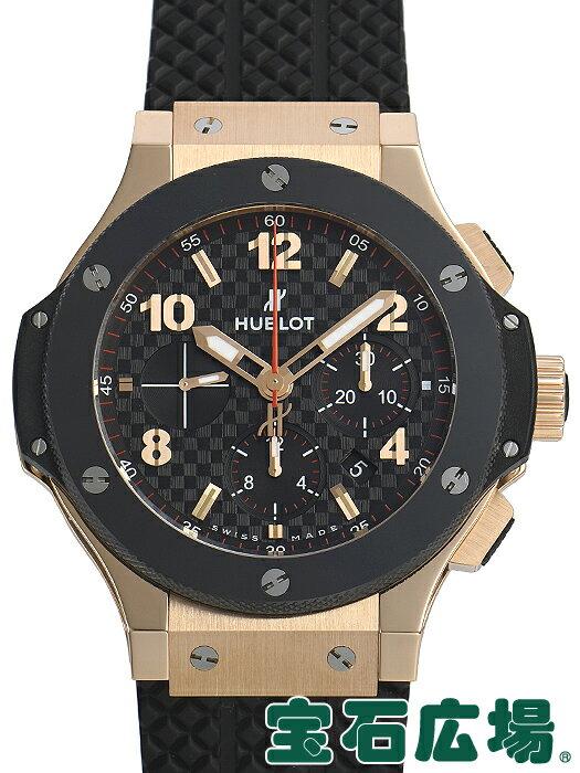 ウブロビッグバン 301.PB.131.RX【新品】 メンズ 腕時計 送料・代引手数料無料