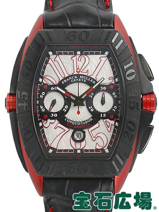 フランク・ミュラー コンキスタドール グランプリ クロノグラフ S.L ベンフィカ 30本限定 9900CCGP BEN【中古】 メンズ 腕時計 送料・代引手数料無料