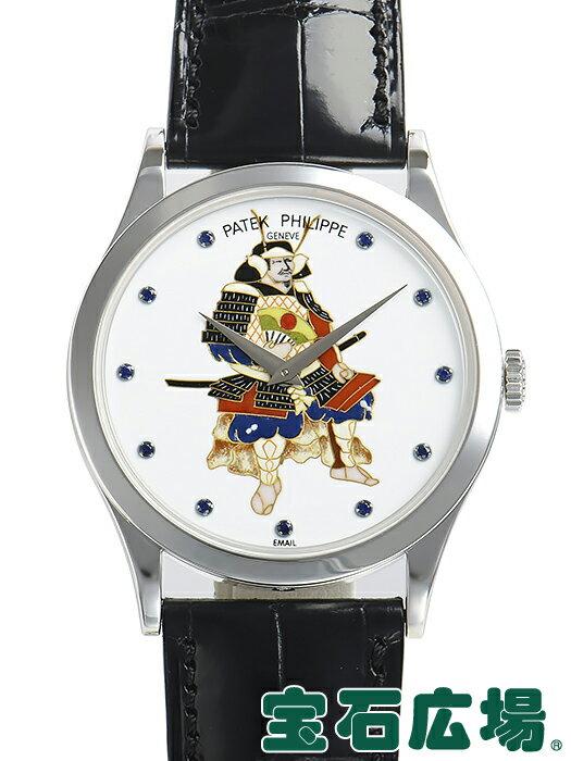 パテック・フィリップ カラトラバ クロワゾネ七宝装飾 5077P-047【中古】 メンズ 腕時計 送料・代引手数料無料